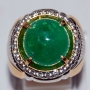 AHM901 - Emerald
