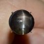 GST1088 - Black Star Chrysoberyl