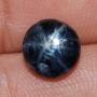LM1226 - Trapiche Blue Sapphire
