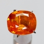 SHRY82 - Orangy Yellow Sapphire